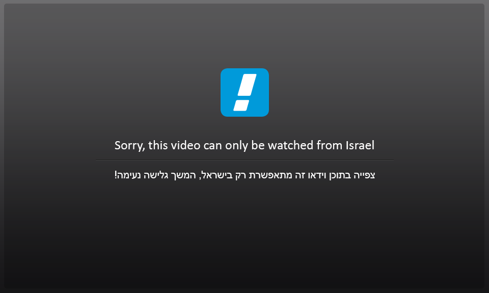 Sorry this video can only be watched from Israel