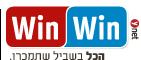 לימודים Ynet